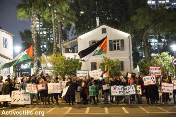 Das Vor Israelische Palästina